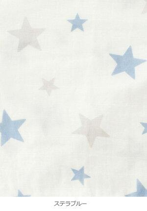 【マタニティ】【日本製】モスリンガーゼマルチクッション【ナーシングピロー授乳枕授乳クッション出産準備ママ赤ちゃんまくら】