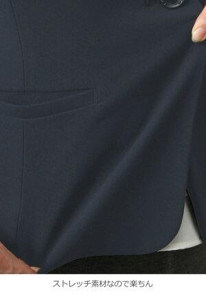 【マタニティジャケット】【産前産後対応】マットツイルテーラードジャケット【妊婦服マタニティーママフォーマルお宮参り通勤オフィス入学式卒園式】