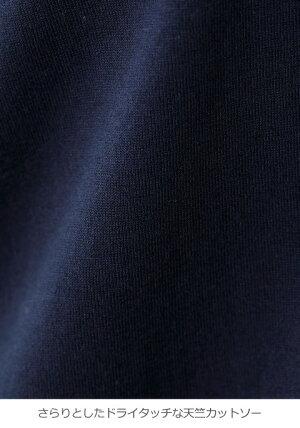 マタニティ トップス 制菌・防臭加工 前後2WAY天竺カットソーヘンリーネックTシャツ    授乳服  授乳しやすい 洗濯機OK ナノファイン制菌加工 産前 産後 夏 半袖 2WAY