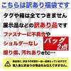 nikoruri瑕疵摸彩袋包2个nikorurihappibokkusu nicole lee工作人员迈克尔凯特严格挑选摸彩袋合算的名流爱用海外名牌正规的物品尼科尔严格挑选套餐店铺TOKYO OSAKA东京大阪