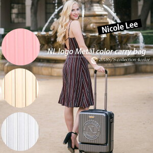 NICOLE LEE ニコールリー LG1518 おしゃれ メタル カラー NLロゴ キャリーバッグ リブ 旅行 バック スーツケース 4輪ダブルキャスター TSAロック搭載 段階調節キャリーバー ニコルリー 日本正規代