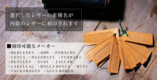 オーダーメイド新ブランド!メルセデス・ベンツポルシェBMWクラシックレザー使用英国ブライドルレザーカリフォルニアデザインxMADEINTOKYOJAPANハンドメイド手縫いブッテーロブッテロ2つ折り財布メンズ本革ヨーロッパ高級日本製スラーイタリアエコ送料無料
