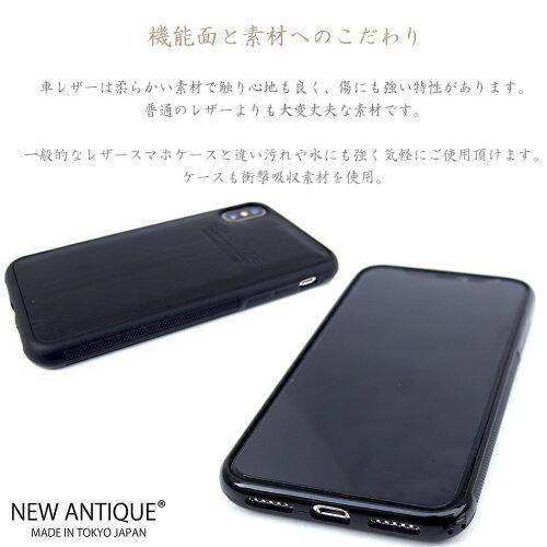 オーダーメイドメルセデス・ベンツポルシェBMW等クラシックレザーカリフォルニアxMADEINTOKYOJAPANiPhone66S78PlusプラスXテンXSMAXマックス10XR11PROMAXイレブンプロアイフォーンアイフォンスマホスケーススマートフォン革携帯高級車日本製スラーカバー