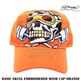 【タグなしのため値引き価格】エドハーディー Ed Hardy Basic Skull Embroidered Mesh Cap-Orange(エド・ハーディーメッシュキャップ オレンジ スカルピストン エドハーディベーシック フリーサイズ 限定値引き エドハーディー正規品 アンジェリーナ*dk
