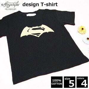 Tシャツ ■ 半袖 薄手 涼しい 夏 ダンス 子ども 派手 キッズ ティーシャツ プリント デザイン おしゃれ スーパーマン バットマン ラメ シンプル ロゴ かっこいい かわいい マーベル MARVEL 女の