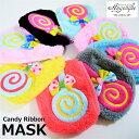 マスク ■ 子供 布 洗える 風邪 ウイルス ウィルス 洗濯 予防 対策 洗う コスプレ 衣装 仮装 子供 キャンディー ペロ…