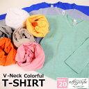 【 送料無料 】■ Tシャツ 20色 ■ Vネック ロンT 無地 重ね着 女の子 男の子 キッズ シンプル おしゃれ 長袖 Tシャツ…