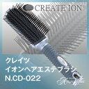 クレイツ イオンヘアエステブラシN.CD-022 | ヘアエステ 美容 コスメ ヘアケア くし ヘアーブラシ ブラシ 髪 クレイツ…