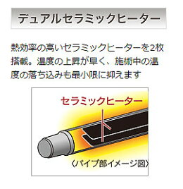 送料無料!【クレイツ】イオンカールプロSR32mmC73310: