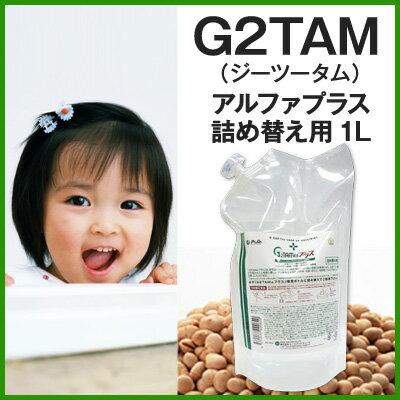 【あす楽】G2TAM(ジーツータム)アルファプラス詰め替え用1リットル | ノロウィルス対策 ノロウイルス 除菌スプレー ノロキラー 風邪予防 インフルエンザ対策 抗菌 消毒 消毒液 消毒剤 ウイルス 消臭 カビ ウィルス
