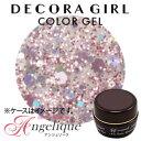 デコラガール カラージェル #141 ディスコティックピンクグリッター 3g | ネイル ジェルネイル DECORA GIRL デコラガール カラージェル ソー...