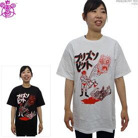 MISHKA Tシャツ ミシカ 半袖Tシャツ PRISON PIT TEE ミシカ トップス ストリート 送料無料 あす楽/