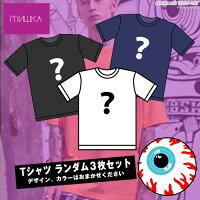 【MISHKAミシカ】MISHKA半袖Tシャツ/Tシャツ/MISHKAトップス