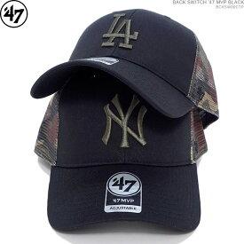 47 キャップ 送料無料 [送料込み価格] ドジャース ヤンキース キャップ スナップバック メッシュキャップ BACK SWITCH MVP BLACK/