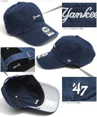 (47/フォーティーセブン)ストラップバック/ヤンキースキャップ