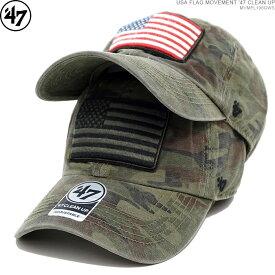 47 Brand キャップ フォーティセブン USA FLAG MOVEMENT '47 CLEAN UP バックベルト調整 ストラップバック あす楽/