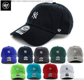 47 キャップ 送料無料 [送料込み価格/2点以上お買い上げで500円+税を値引き] ヤンキース キャップ ストラップバック NEW YORK YANKEES BASERUNNER CLEAN UP/