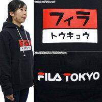 【FILA/フィラ】FILAパーカー/フィラプルオーバー/ヘリテージ