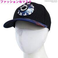マスク/ファッション布マスク/布マスク