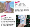 Tank top ethnic pattern aestheometry floret pattern fruit pattern leaf handle S M L LL 3L pool sea beach home delivery y with size separate wire which a swimsuit Lady's figure cover tank top bikini bikini short pants four points set mom swimsuit has a big