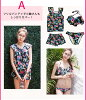 It is /30 charges /40 charges /50 charges home delivery y for swimwear mail order 20 generations when swimsuit Lady's figure cover tank top bikini bikini short pants four points set mom swimsuit big size separate tank top floral design horizontal stripe