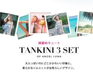 https://image.rakuten.co.jp/angelluna/cabinet/mizugi18b/al75052-01.jpg