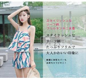 https://image.rakuten.co.jp/angelluna/cabinet/mizugi18b/al75052-02.jpg