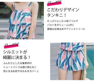 https://image.rakuten.co.jp/angelluna/cabinet/mizugi18b/al75052-03.jpg