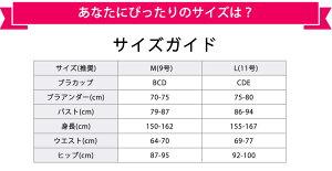 https://image.rakuten.co.jp/angelluna/cabinet/mizugi18b/al75052-07.jpg