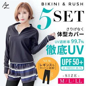 https://image.rakuten.co.jp/angelluna/cabinet/mizugi18b/al75201-01.jpg