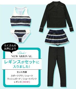 https://image.rakuten.co.jp/angelluna/cabinet/mizugi18b/al75201-04.jpg