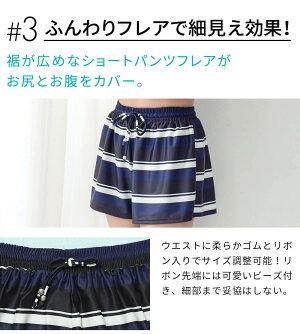 https://image.rakuten.co.jp/angelluna/cabinet/mizugi18b/al75201-11.jpg