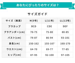 https://image.rakuten.co.jp/angelluna/cabinet/mizugi18b/al75201-15.jpg