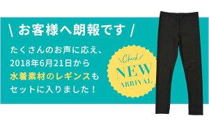 https://image.rakuten.co.jp/angelluna/cabinet/mizugi18b/al75201-21.jpg
