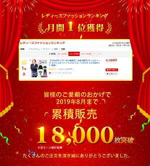 https://image.rakuten.co.jp/angelluna/cabinet/mizugi18b/al75201-02.jpg
