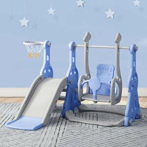 DA 滑り台 すべり台 幼児用滑り台とブランコセット バスケットゴ ル ブランコ三段階調整可 遊具 室内遊具 室外 屋内 家庭用 大型遊具 プレゼント 誕生日 宅配便RSL