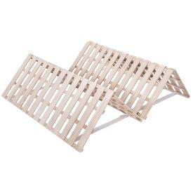 DA すのこベッド 折りたたみベッド 4つ折り 湿気/カビ対策 耐荷重200kg 宅配便RSL