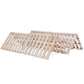 DA 家具 すのこベッド 折りたたみベッド 4つ折り 湿気/カビ対策 耐荷重200kg 【ゼミダブル】 宅配便RSL