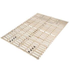 DA すのこベッド 折りたたみ 折りたたみベッド 二つ折り天然桐すのこベッド【ダブル】 宅配便RSL