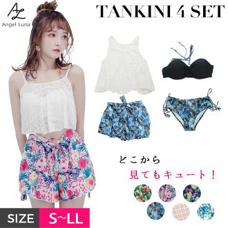 Black-and-white green leaf pattern floral design S M L 20 generations /30 charges /40 charges y with wire with the swimsuit Lady's bandeau bikini camisole tank top bandeau bikini short pants four points set bandeau swimsuit mom swimsuit frill race separa