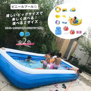 QD ビニールプール プール ビッグサイズ ワイヤレス ポンプ式 家庭用プール 家庭用 プール 水遊び 大型プール 排水弁 ポンプ 空気入れ お庭 空気入れ エアーポンプ プール 家庭用プール 家庭