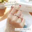 チタン製 リング 指輪 1.2mm 2.0mm ペア アレルギーフリー レディース メンズ マリッジリング 結婚指輪 金属アレルギ…
