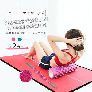 ローラーマッサージ器 マッサージ器 マッサージ 首もみ 肩こり 腰痛 足つぼ 脚のむくみ デコルテ コリ 指圧 按摩 ストレス解消 快眠グッズ ダイエット 健康促進 3Dマッサージ 凹凸ローラー