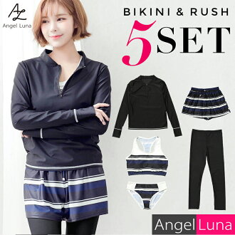 Sea pool woman Shin pull 2018 new work y for the navy black horizontal stripes plain fabric M L figure cover motion with スポブラノンワイヤーパット with the fitness swimsuit Lady's tops short pants top and bottom four points set long sleeves ventage