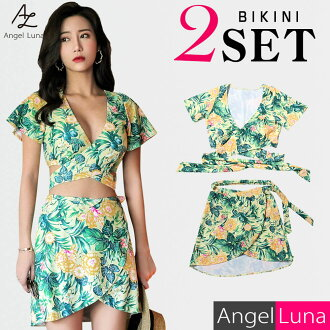 Entering swimsuit Lady's separate bikini roll skirt top and bottom two points set non wire pat green yellow M L armhole bikini figure cover sexy one model ボトムボタニカル pattern floral design sea pool 2019 new work y