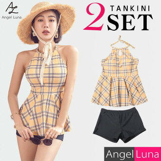 Pat high neck tunic style flare boxer underwear plain fabric sea pool 2019 new work y with swimsuit Lady's separate tank top bikini top and bottom two points set wire that I enter, and yellow black black M L checked pattern figure cover is pretty