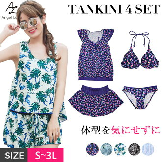 Tank top floral design ボタニカル pattern ethnic pattern dot handle S M L LL 3L angel luna home delivery y with size separate wire which a swimsuit Lady's figure cover tank top bikini bikini skirt short pants four points set mom swimsuit tank top bikini swims