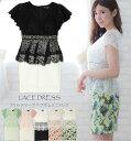 ≪Dress Angelo≫ドレス キャバ ドレスキャバ ナイトドレス パーティードレス(あす楽)フリルスリーブペプラム…