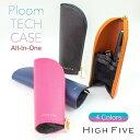 ●NEW● プルームテック ケース Ploom TECH アクセサリー 【送料0円】HIGH FIVE 自立する PloomTECHケース サフ…