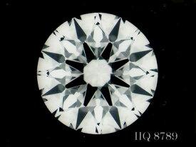 ダイヤモンドルース0.309ct D-VVS1-3EX-H&C(中央宝石研究所鑑定書付)